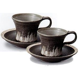 コーヒーカップ 信楽焼 樹氷 ペアセット|shop-adex
