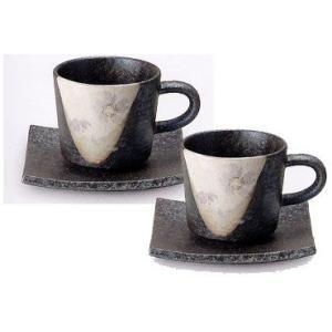 コーヒーカップ 信楽焼 紫桜 ペアセット|shop-adex