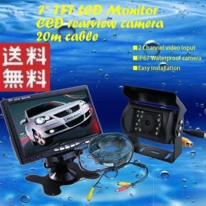 バックカメラセット 7インチモニター トラック 12V 24V対応  一体型20Mケーブル  OMT70SET shop-always