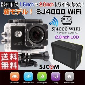 アクションカメラ SJCAM SJ4000 WiFi 2インチ|shop-always