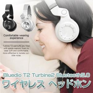Bluedio T2 ワイヤレスヘッドホン Bluetooth 4.1 Hi-Fi Turbine式...