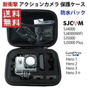 ◇ 商品説明 ◇ ●Gopro Hero 1 Hero 2 Hero 3 Hero 3+ SJCAM...
