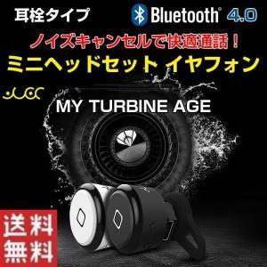 イヤホン Bluetooth ヘッドセット ワイヤレス ノイズキャンセル 全2色|shop-always