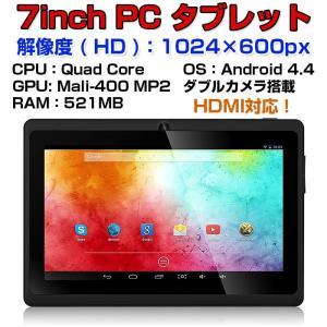 7インチ PCタブレット ダブルレンズ 解像度 HD 解像度:1024×600px A9 Quad Core アンドロイド4.4 HDMI搭載 タブレット ALW-Q8002