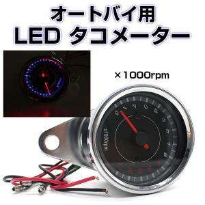 バイク用 LEDタコメーター ブルーライト オートバイ メーター 明るい 汎用 電気式◇ALW-CS-299 shop-always