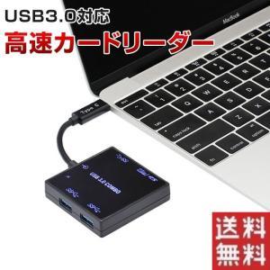 高速 Mirco SDカードリーダー 高速 USB USBハブ USB3.0 Type-C/COMBO ALW-ULT-0232 ゆうパケットで送料無料