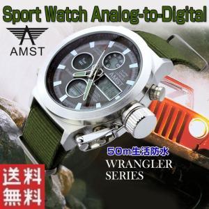 腕時計 AMST スポーツウォッチ アラームクロック LED メンズウォッチ|shop-always