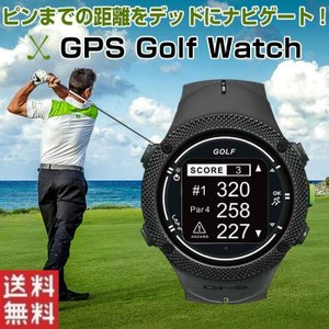 GPS ゴルフウォッチ ヤード 距離計 ナビ フェアウェイ ナビゲーション ALW-TW-301