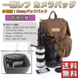◇ 一眼レフ カメラバッグ 説明 ◇ ● 十分なスペースとポケットがあり、デジタル一眼レフカメラのほ...