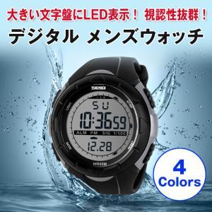 腕時計 メンズウォッチ 防水 デジタル スポーツ LED 日付曜日|shop-always