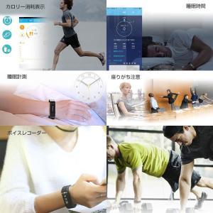 I5 PLUS 生活防水 スマートウォッチ iPhone Android Bluetooth 着信通知 番号表示 歩数計 ゆうパケットで送料無料 並行輸入品 日本語説明書付き ◇ALW-I5-PLUS|shop-always|03