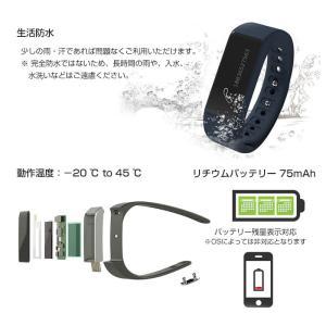 I5 PLUS 生活防水 スマートウォッチ iPhone Android Bluetooth 着信通知 番号表示 歩数計 ゆうパケットで送料無料 並行輸入品 日本語説明書付き ◇ALW-I5-PLUS|shop-always|04