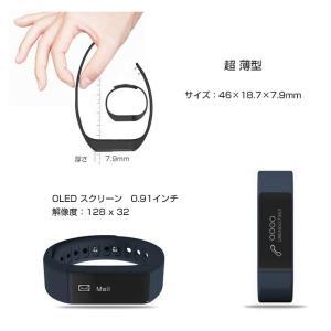 I5 PLUS 生活防水 スマートウォッチ iPhone Android Bluetooth 着信通知 番号表示 歩数計 ゆうパケットで送料無料 並行輸入品 日本語説明書付き ◇ALW-I5-PLUS|shop-always|05