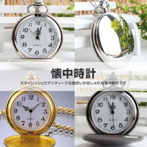 アンティーク風 懐中時計 Pocket Watch 置時計 インテリア 画面スケルトン 鏡面仕様 ネックレス ゆうパケットで送料無料 ◇ALW-QUARTZ-1