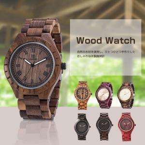 腕時計 木製 自然木 アンティーク風 防水 メンズ 軽量 全7色|shop-always