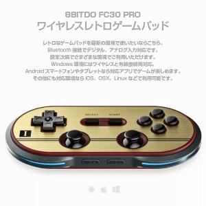 8BITDO FC30 PRO ワイヤレス レトロ ゲーム ...