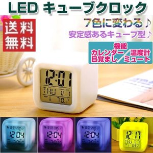 ◇ LEDの色が変わる キューブクロック 仕様 ◇ ◆ サイズ:9×8.5×8cm ◆ カラー:ホワ...