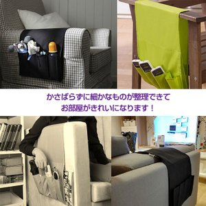 サイドポケット リモコンラック ソファー ベッ...の詳細画像2
