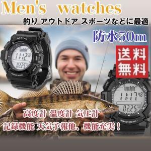 腕時計 メンズウォッチ デジタル 防水 アウトドア 高度計 温度計 気圧計|shop-always