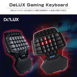 DeLUX Gaming Keyboard ゲーミングキーボ...