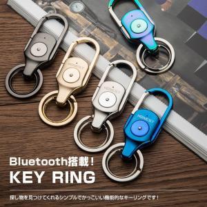 Bluetooth搭載 KEY RING キーホルダー ブルートゥース 鍵 探し物発見器 スマートフォン接続 アラーム GPS 録音 ◇ALW-HONEST-BCK2-685