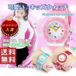 キッズウォッチ 子供用 腕時計 パステルカラー プレゼント 全6色|shop-always