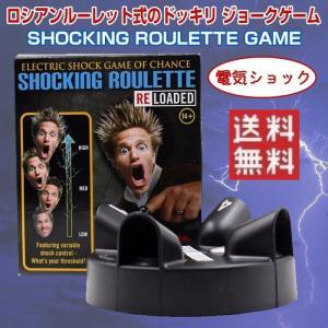 ◇ ショッキング ルーレットゲーム 仕様 ◇ ◆ サイズ:10×10×16cm  ◆ 単4電池 3本...