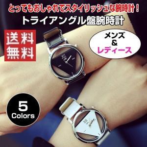 腕時計 トライアングル メンズ レディース カジュアル 全4色|shop-always