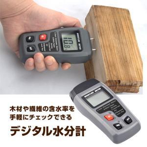◇ デジタル水分計 仕様 ◇ ◆ 素材:ABSプラスチック ◆ 測定範囲:木材0 - 99.9% ◆...