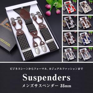 サスペンダー メンズ ビジネス フォーマル カジュアル 全9色|shop-always