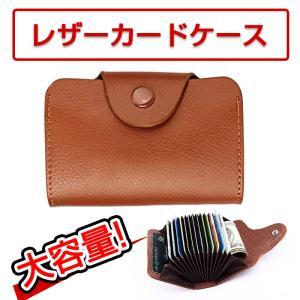 カードケース レザー 革 コンパクト 収納 小銭入れ 二つ折り|shop-always