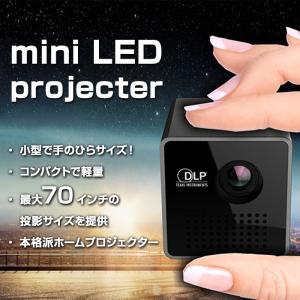 プロジェクター 小型 家庭用 LED 1080P HD 充電式 オーディオポート ALW-UNIC-P1