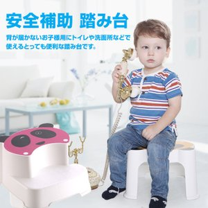 ◇ 補助踏み台 説明 ◇ ● 背が届かないお子様用にトイレや洗面所などで大活躍する便利な踏み台です。...