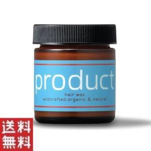 プロダクト ワックス product 42g ヘアサロン専売品 ココバイ 美容室 国内 正規品 スタイリング
