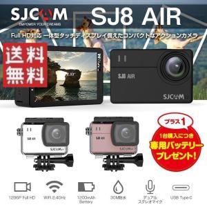 ◇ SJCAM SJ8 Airアクションカメラ 仕様 ◇ ◆ チップセット:Novatek 9665...