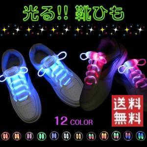 光る靴紐 シューレース LED ジョギング ランニング 夜間 発光 電池式|shop-always