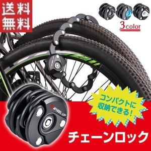 ◇ 自転車用 チェーンロック 仕様 ◇ ◆ サイズ:(使用時)長さ58.5cm (収納時)直径7cm...