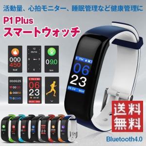 スマートウォッチ Bluetooth 防水 着信 腕時計 おしゃれ|shop-always