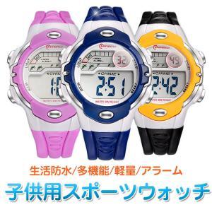 時計 スポーツウォッチ 子供用 腕時計 キッズ デジタル おしゃれ|shop-always