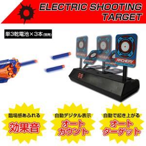 電子シューティングターゲット 銃射撃 的当て おもちゃ プレゼント shop-always