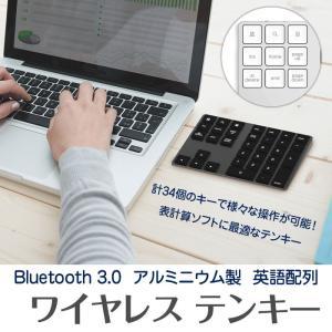 ◇ 34キーワイヤレステンキー 仕様 ◇ ◆ Bluetoothバージョン: Bluetooth 3...