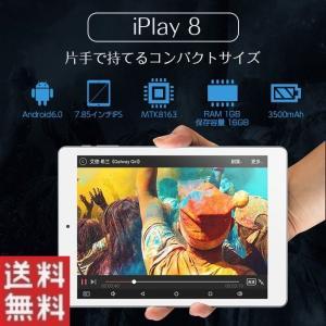 ◇ Cube iPlay8 U78 仕様 ◇ ◆ OS:Android 6.0 ◆ CPU:MTK ...