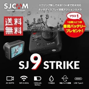 SJCAM 正規品 SJ9 Strike アクションカメラ 10M防水 WiFi ウェアラブルカメラ...