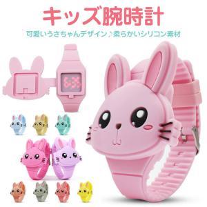 キッズ腕時計 子供用 デジタル腕時計 ウサギ LED シリコン製|shop-always