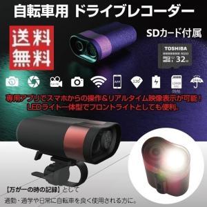 自転車用 ドライブレコーダー 32GB SDカード付属 フロントライト一体型 フルHD ALW-BIKERSAY-BD001-32SD|shop-always