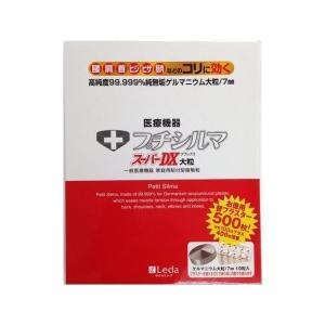 プチシルマスーパーDX大粒7mmX10粒 + 替えプラスター500枚付 肩こり・腰痛・膝痛 痛みやコリに  お徳用 Leda 送料無料|shop-angel
