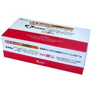 プチシルマスーパーDX 大粒7mmX10粒+替えプラスター100枚付 肩こり・腰痛・膝痛 痛みやコリに  Leda 送料無料|shop-angel