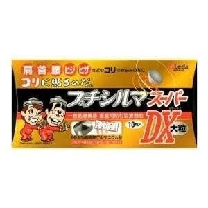 送料を抑えるために、外箱なしで商品のみのお届け、日本郵便クリックポスト便(ポストへ投函)にてお届けし...