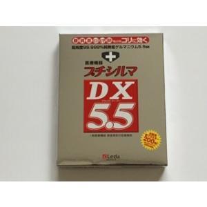 プチシルマDX5.5  10粒入り  お得用替プラスター200枚・腰痛・膝痛 痛みやコリに  送料無料!!  Leda|shop-angel