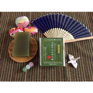 京都宇治抹茶石鹸 手づくり釜焚き石鹸  130g ジャンボサイズ 全身用化粧石鹸  送料無料 天使の石鹸|shop-angel